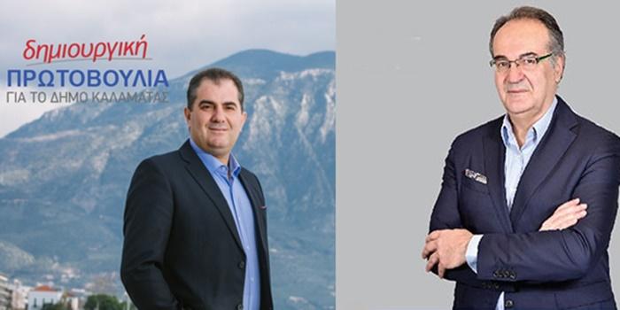 Θανάσης Βασιλόπουλος - Βασίλης Κοσμόπουλος στον δεύτερο γύρο 12