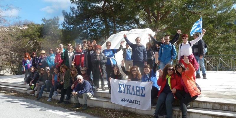 Σύλλογος Πεζοπόρων - Ορειβατών Καλαμάτας ''Ο Ευκλής''