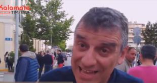 Σωτήρης Γεωργούντζος θα «τρελαθώ» αν βγει δήμαρχος Καλαμάτας… (video)