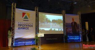 Ο Β. Τζαμουράνης παρουσιάζει τις προτάσεις του συνδυασμού του για το παραλιακό μέτωπο της Καλαμάτας