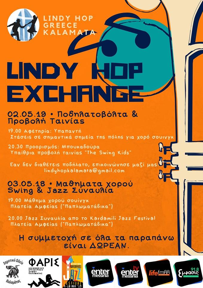 Kalamata Lindy Hop