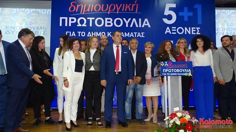 Κάργα Ευγενία υποψήφια δημοτική σύμβουλος στο συνδυασμό του Θ. Βασιλόπουλου