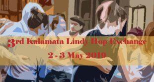 Kalamata Lindy Hop Exchange: Ποδηλατοβόλτα, υπαίθρια προβολή συναυλία τζαζ