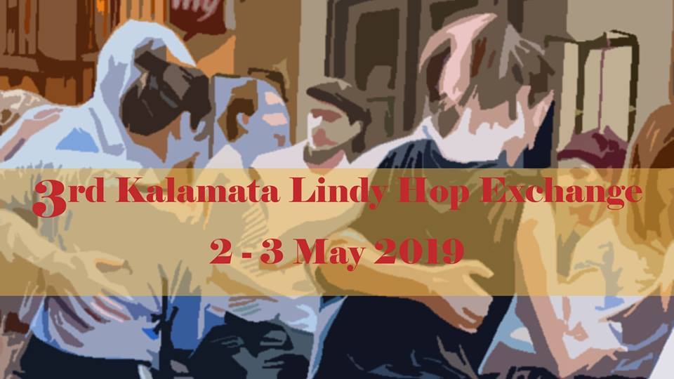 Kalamata Lindy Hop Exchange: Ποδηλατοβόλτα, υπαίθρια προβολή συναυλία τζαζ 1