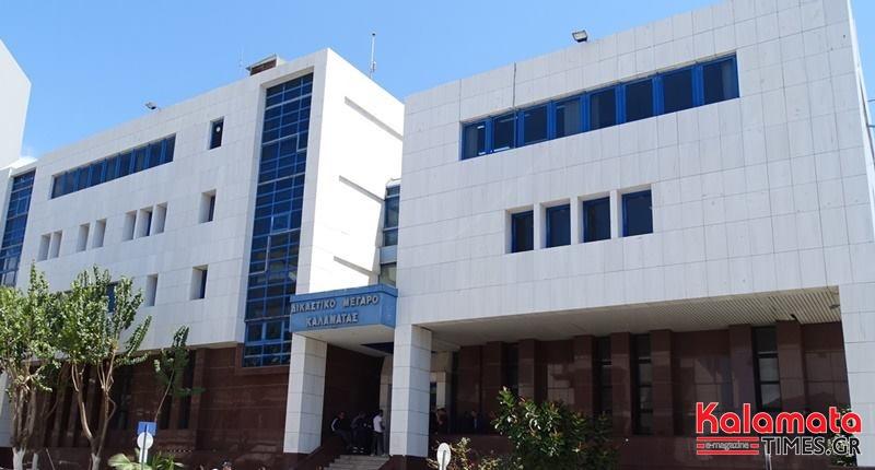 Καλαμάτα: Δύο προφυλακίσεις από τη χτεσινή απολογία, σήμερα οι υπόλοιποι έξι 14