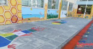 Το πιο όμορφο σχολείο της Καλαμάτας βρίσκεται στα Γιαννιτσάνικα