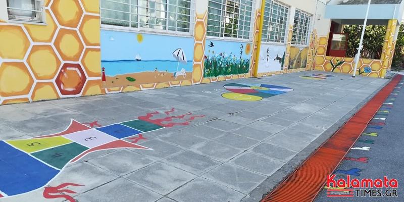 Το πιο όμορφο σχολείο της Καλαμάτας βρίσκεται στα Γιαννιτσάνικα 9