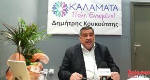 Δημήτρης Κουκούτσης: ΑΙΧΜΕΣ κατά… πάντων με ξεκάθαρες θέσεις και ονοματεπώνυμα