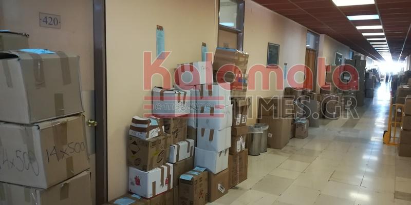 Κλειστός ο 4ος και 5ος Όροφος του Διοικητηρίου λόγω προετοιμασίας του εκλογικού υλικού