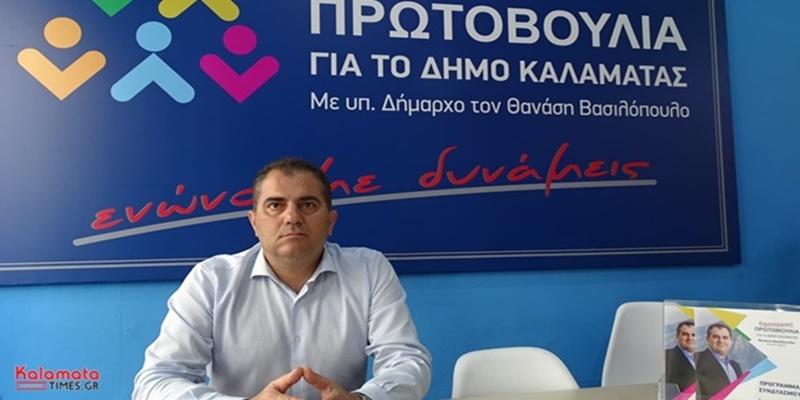 Βασιλόπουλος: Έχουμε ευθύνη την επόμενη Κυριακή, να κάνουμε το δεύτερο μεγάλο βήμα 9