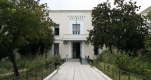 Απόφαση- σταθμός του Ειρηνοδικείου Βόλου: »Κούρεψε» οφειλές 199.000 ευρώ σε άνεργη μητέρα