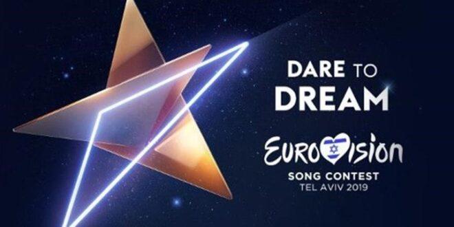 Ανατροπή στα στοιχήματα της Eurovision – Δείτε που βρίσκεται η Ελλάδα