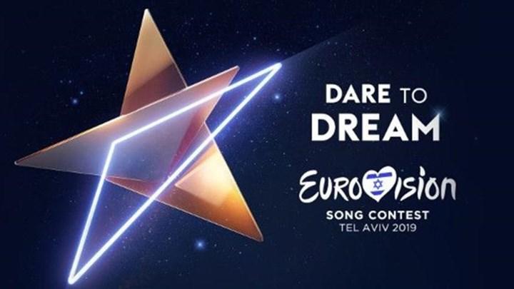 Ανατροπή στα στοιχήματα της Eurovision - Δείτε που βρίσκεται η Ελλάδα 1
