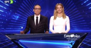 Eurovision 2019: Αυτή η χώρα πήρε μηδέν βαθμούς από το κοινό – ΒΙΝΤΕΟ