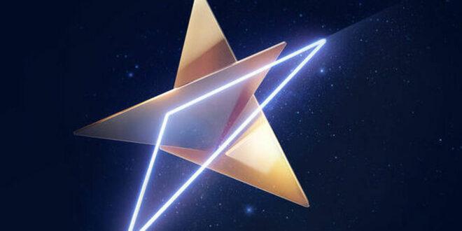 eurovision Ντούσκα ‑Τάμτα