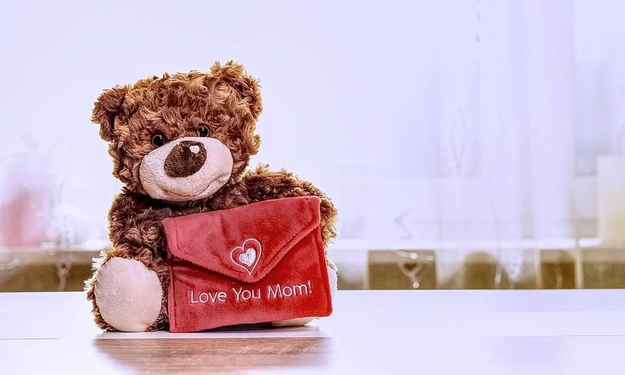 Γιορτή της μητέρας: Χρόνια πολλά σε όλες τις μανούλες 1