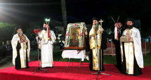 Μεγαλοπρεπής ο γιορτασμός του Αγίου Αθανασίου του νέου θαυματουργού επισκόπου Χριστιανούπολης Τριφυλίας