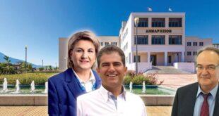 Θανάσης Βασιλόπουλος Βασίλης Κοσμόπουλος