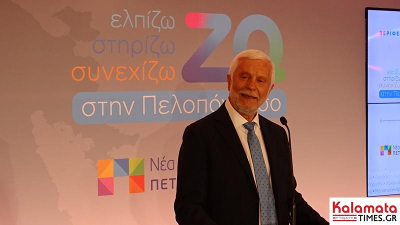 Μεγαλειώδης συγκέντρωση ο Πέτρος Τατούλης στην Αθήνα και στο Divani Caravel 12