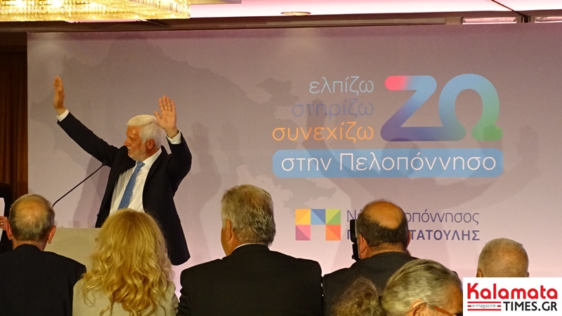 Μεγαλειώδης συγκέντρωση ο Πέτρος Τατούλης στην Αθήνα και στο Divani Caravel 1