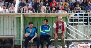 Καλαμάτα: Επιστολή για Football League 16 ομάδων