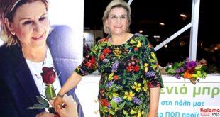 Ελένη Αλειφέρη: Ευχές στο εκλογικό της περίπτερο στην πλατεία από το πρωί