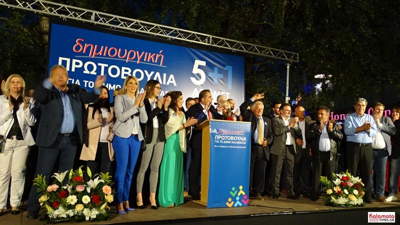 Εκλογές 2019 : Οι σταυροί των υποψηφίων περιφερειακών και δημοτικών συμβούλων 14