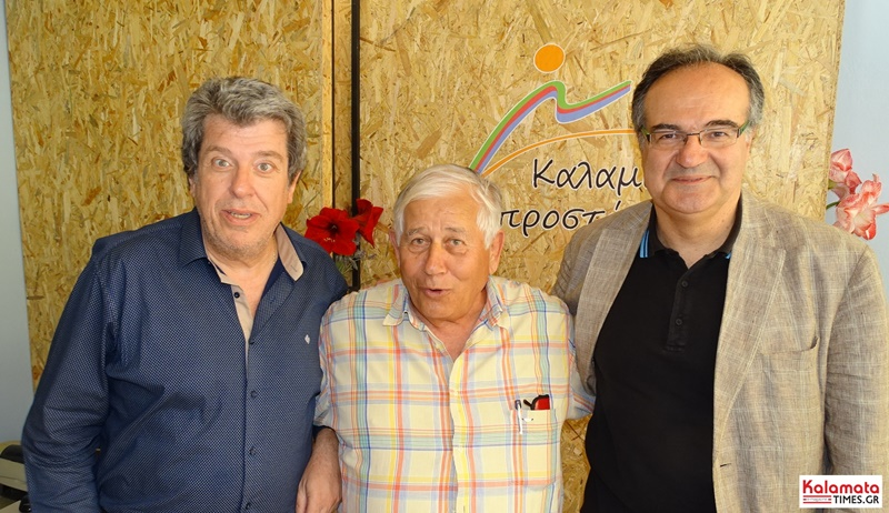 Παπαμικρούλης - Κοσμόπουλος - Κουτσούλης