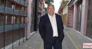 Δημήτρης Κουκούτσης: Διάγγελμα στους δημότες Καλαμάτας!