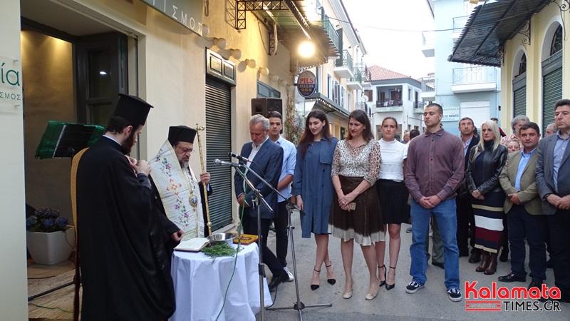 Ο Μιχάλης Αντωνόπουλος εγκαινίασε το εκλογικό του κέντρο 2