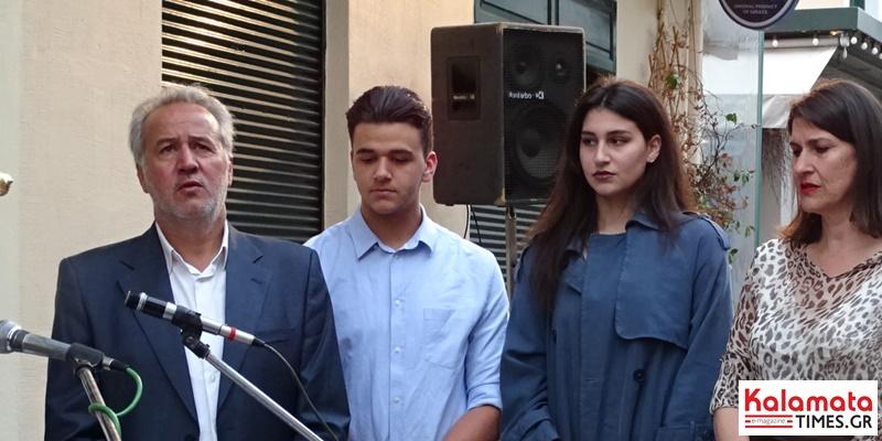 Το μήνυμα του υπ. Δημάρχου Καλαμάτας, Μιχάλη Αντωνόπουλου μετά τις εκλογές 15