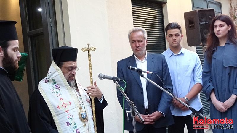 Ο Μιχάλης Αντωνόπουλος εγκαινίασε το εκλογικό του κέντρο 3