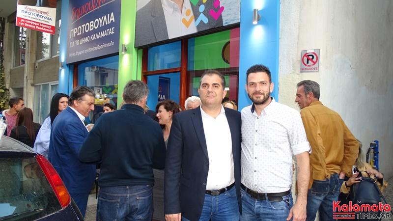 Σωτήρης Κριτσωτάκης