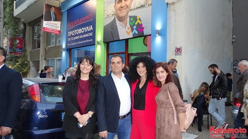 Θανάσης Βασιλόπουλος: Κατατέθηκε ο συνδυασμός, αναλυτικά οι υποψήφιοι 29