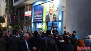 Ο Θανάσης Βασιλόπουλος κατέθεσε τη Δήλωση υποψηφιότητας με 63 υποψηφίους 20