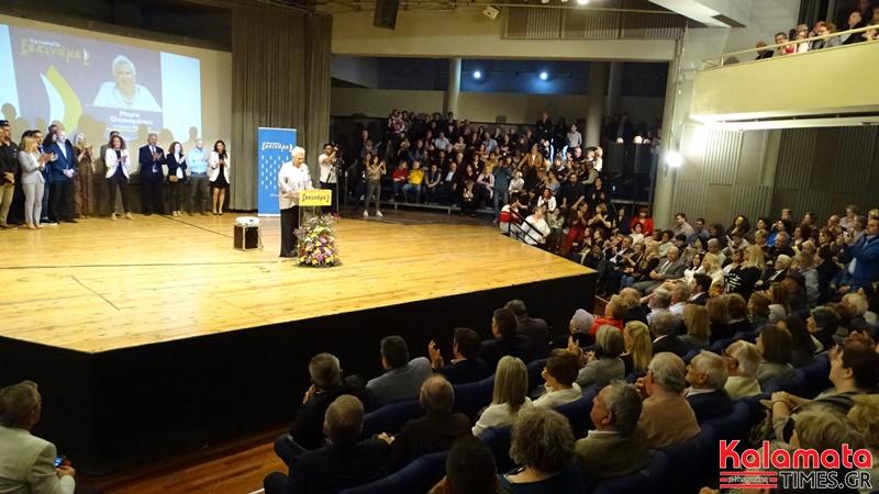 Λαοθάλασσα στην ομιλία της Μαρίας Οικονομάκου – Ανακάτεψε την τράπουλα!