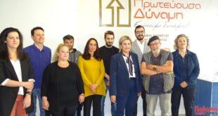 Η Ελένη Αλειφέρη παρουσίασε τους τελευταίους 13 συνεργάτες της