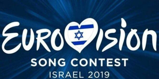Eurovision 2019: Σήμερα διαγωνίζεται η Ελλάδα και η Κύπρος!