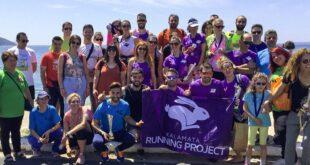 Xαμόγελα και διακρίσεις για τον Γ.Σ. Kalamata Running Project