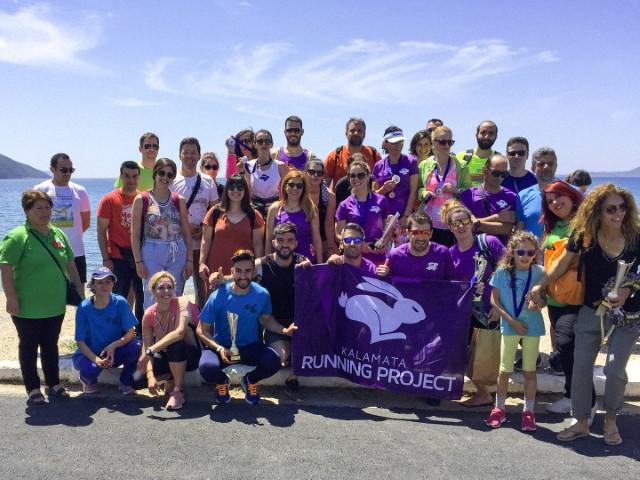 Γ.Σ. Kalamata Running Project