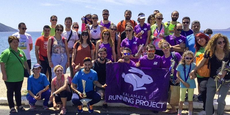 Xαμόγελα και διακρίσεις για τον Γ.Σ. Kalamata Running Project 14
