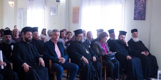 Εκδήλωση της Ιεράς Μητροπόλεως Μεσσηνίας, για τηνΗμέρα της Μητέρας