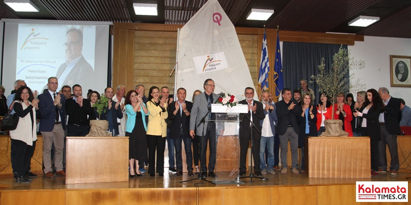 Παράσταση νίκης για τον υποψήφιο Δήμαρχο τον Βασίλη Κοσμόπουλο 1