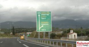 Κυκλοφοριακές ρυθμίσεις στον Αυτοκινητόδρομο Κόρινθος- Τρίπολη- Καλαμάτα και Λεύκτρο- Σπάρτη, λόγω εκτέλεσης εργασιών
