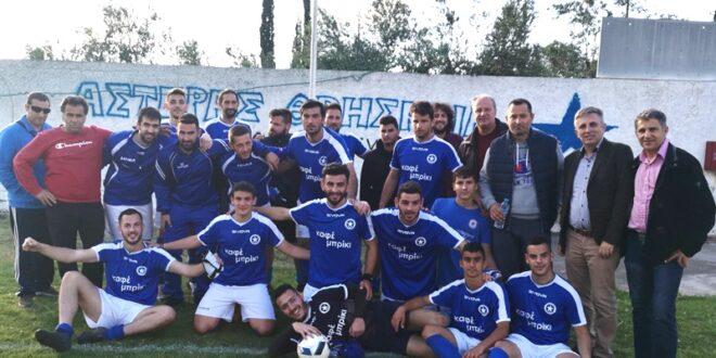 Ο Μανώλης Μάκαρης συγχαρητήρια στον Αστέρα Αρφαρών για την άνοδο και την κατάκτηση του πρωταθλήματος