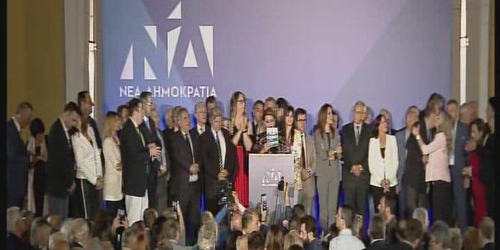 Αντώνης Σαμαράς & Παναγιώτης Νίκας ενωμένοι για την καθαρή νίκη στις εκλογές της 26ης Μαΐου! 7