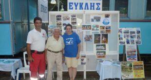 Ο Σύλλογος Πεζοπόρων – Ορειβατών Καλαμάτας »Ο Ευκλής» θα συμμετάσχει στην 8η Ανθοκομική Έκθεση Καλαμάτας