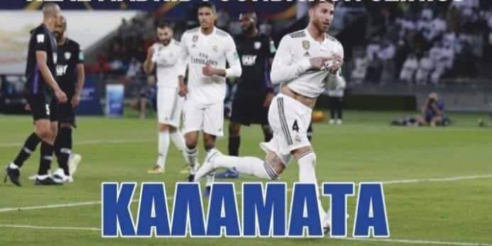 Real Madrid Foundation Clinics 21-24 Ιουνίου στην Καλαμάτα 8