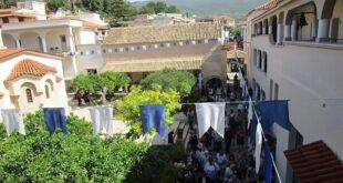Κωνσταντίνου και Ελένης: Το Λάμπρο Μοναστήρι στην Καλαμάτα