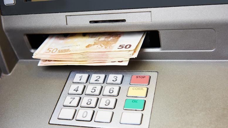 Επίδομα 400 ευρώ: Μία εβδομάδα προθεσμία για να πάρουν τα χρήματα οι μακροχρόνια άνεργοι 13